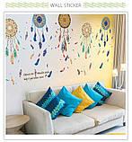 Інтер'єрна наліпка на стіну Ловець снів / Интерьерная наклейка на стену Ловец снов XL8270, фото 2
