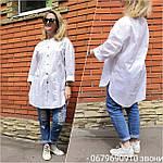 Блуза из турецкого хлопка Бохо. 50-58, фото 3