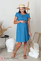 Голубое джинсовое платье для беременных и кормящих GRACE