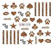 Слайдеры для ногтей, фото 1