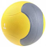 Медбол LiveUp Medicine 21.6 см 1 кг Yellow-Grey (LS3006F-1)