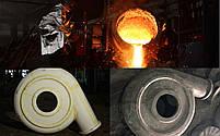 Литье металла по газифицированным моделям, фото 5