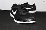 Чоловічі кросівки Nike Free Run 3.0 (чорно-білі) D4, фото 6