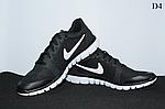 Чоловічі кросівки Nike Free Run 3.0 (чорно-білі) D4, фото 5