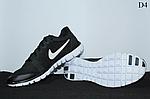 Чоловічі кросівки Nike Free Run 3.0 (чорно-білі) D4, фото 4