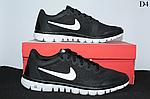 Чоловічі кросівки Nike Free Run 3.0 (чорно-білі) D4, фото 7