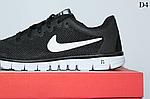 Чоловічі кросівки Nike Free Run 3.0 (чорно-білі) D4, фото 10