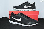 Чоловічі кросівки Nike Free Run 3.0 (чорно-білі) D4, фото 2