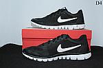 Чоловічі кросівки Nike Free Run 3.0 (чорно-білі) D4, фото 9