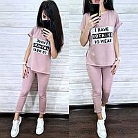 Костюм футболка и брюки женский трикотажный, фото 1