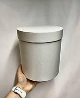 Коробка средняя круглая высокая с крышкой