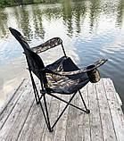 Стілець-крісло для риболовлі Mavens R-1 з підсклянником, чохол в комплекті (05-0022), фото 2