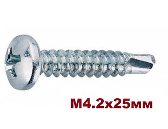 Саморез (шуруп) 4.2х25 По металлу Сферический с буром DIN 7504 N Цинк