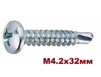 Саморез (шуруп) 4.2х32 По металлу Сферический с буром DIN 7504 N Цинк
