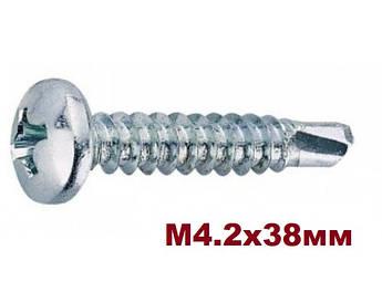 Саморез (шуруп) 4.2х38 По металлу Сферический с буром DIN 7504 N Цинк