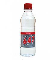Растворитель-647 БП пэт 0,65кг (тара 1л)/ 15 шт