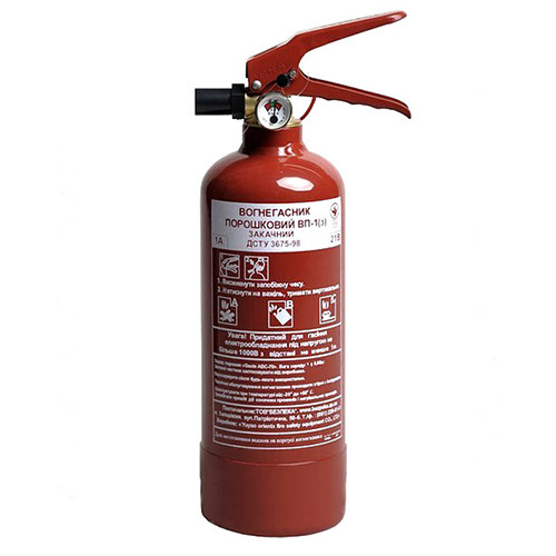 Огнетушитель ОП-1