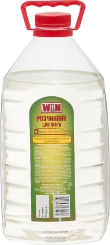 Уайт-спірит WIN пет 2,8 кг (тара 5л)/ 2 шт