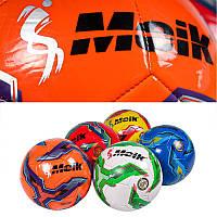 М'яч футбольний PVC 350 г