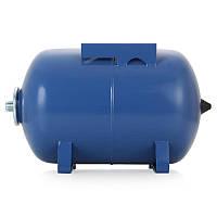 Гидроаккумулятор горизонтальный 50L HW Reflex (Синий) 10 бар