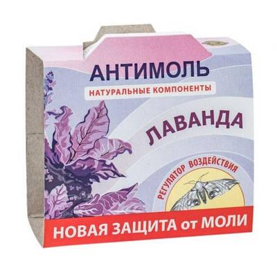 Засіб від молі з ароматом лаванди
