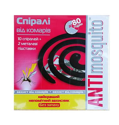 MOSQUITO Спіралі від комарів 10шт.