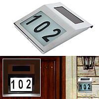 """Светильник указатель номера дома на солнечной батарее / Светодиодный светильник """"Номер дома"""""""