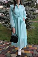 Женское шифоновое платье, бирюзовое, 44