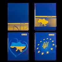 Книга канцелярская UKRAINE, А4, 192 л., клетка, офсет, твердая ламинированная обложка, ассорти