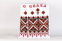 Рушник свадебный Bonita Полесье Сваха 200х36 см (Р127)