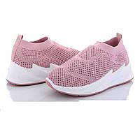 Модные кроссовки розового цвета на высокой подошве