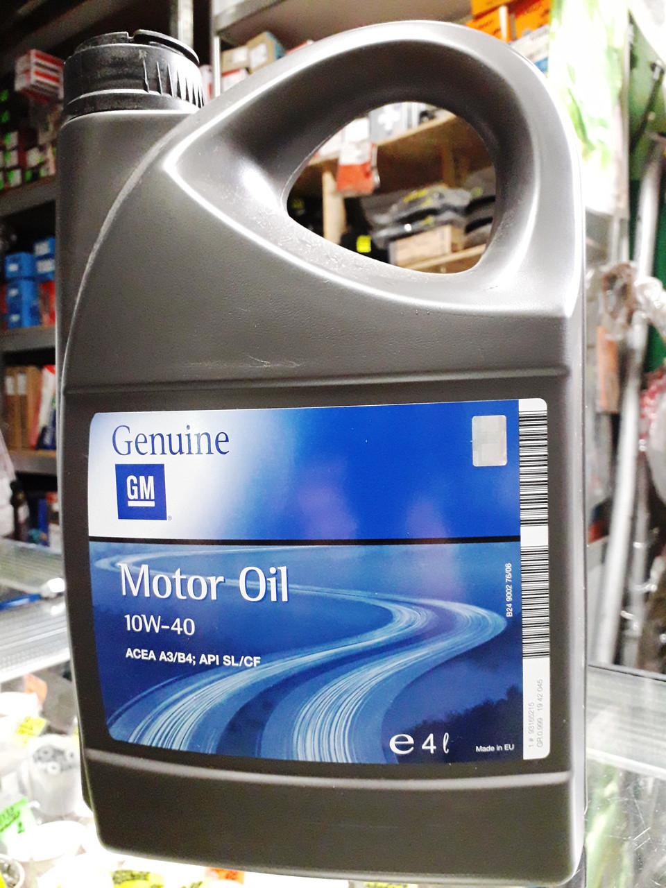 Моторное масло GM 10W-40, 4л.