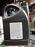 Моторное масло GM 10W-40, 4л., фото 2