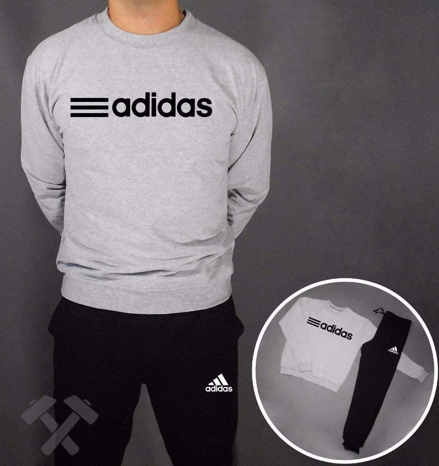 Спортивный костюм Adidas серый свитшот