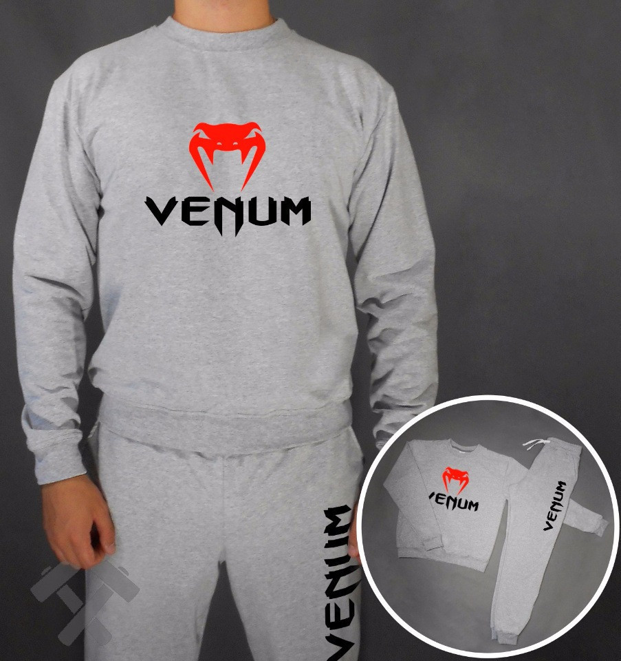 Спортивний костюм сірий Venum
