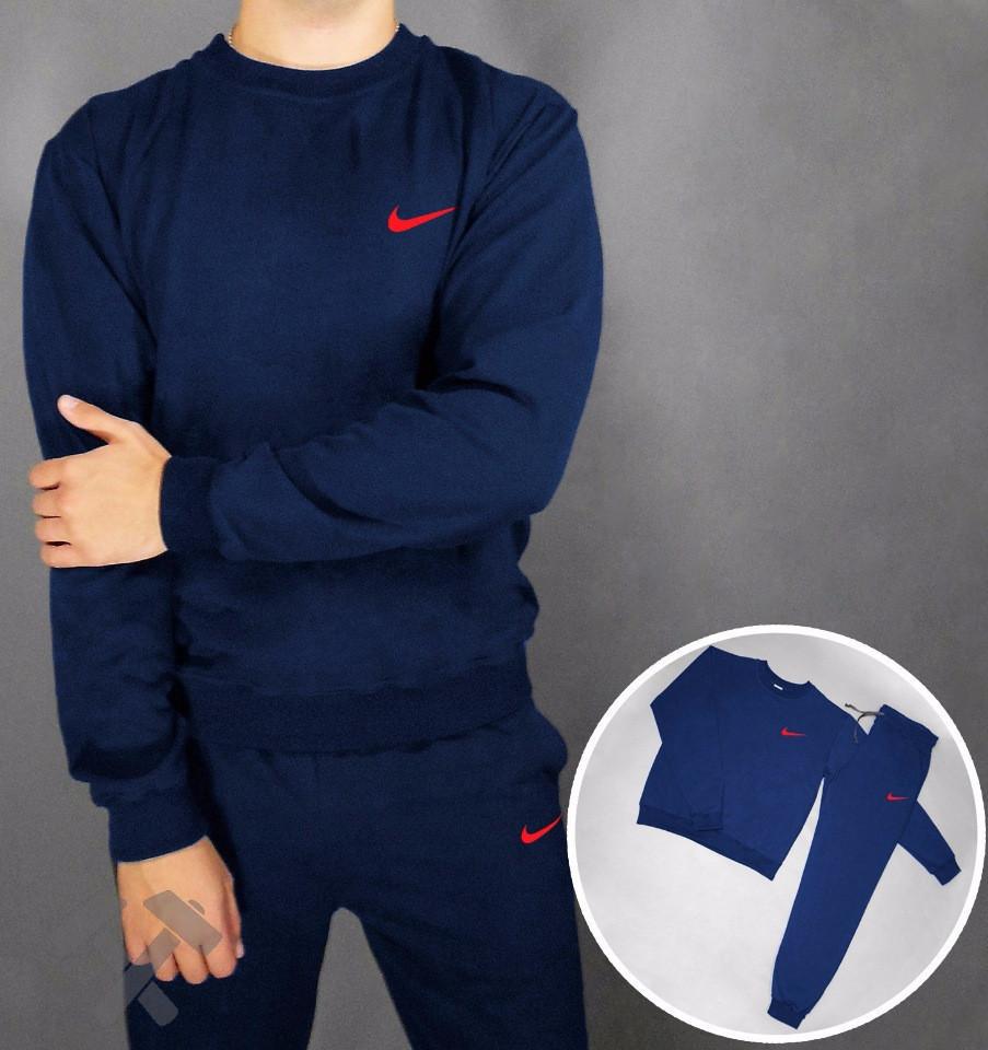 Спортивний костюм темно-синій Nike (червоний лого)