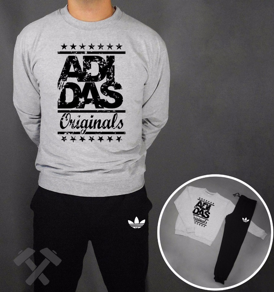 Спортивный костюм Adidas (чёрный штаны)