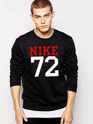 """Мужской Свитшот """"Nike 72"""""""