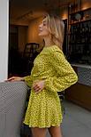 Летнее желтое платье в горошек с расклешенной юбкой и длинным рукавом vN7972, фото 3