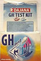 **GH-test тест для определения общей жесткости воды 10мл