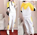 Женский белый спортивный костюм с желтыми вставками vN7995, фото 5