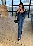 Женский джинсовый костюм с джинсами клеш и кардиганом под пояс vN8013, фото 3