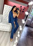 Женский джинсовый костюм с джинсами клеш и кардиганом под пояс vN8013, фото 5