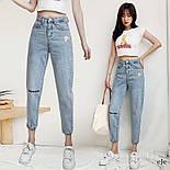 Женские голубые джинсы МОМ с вышивкой и завышенной талией vN8042, фото 2
