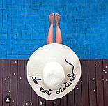 Женская пляжная шляпа с широкими полями и надписью Do not disturb vN8063, фото 3