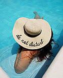 Женская пляжная шляпа с широкими полями и надписью Do not disturb vN8063, фото 4