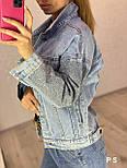 Женская джинсовая куртка голубого цвета со стразами на рукавах vN8076, фото 3