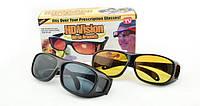 Очки для водителей антиблик HD Vision 2шт День/Ночь