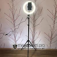 Селфи кольцо лампа 26 см на штативе 2 метра с держателем для телефона LED подсветко профессиональная