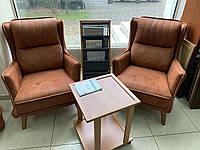 Кресло Vitali Berger Jerry, фото 1